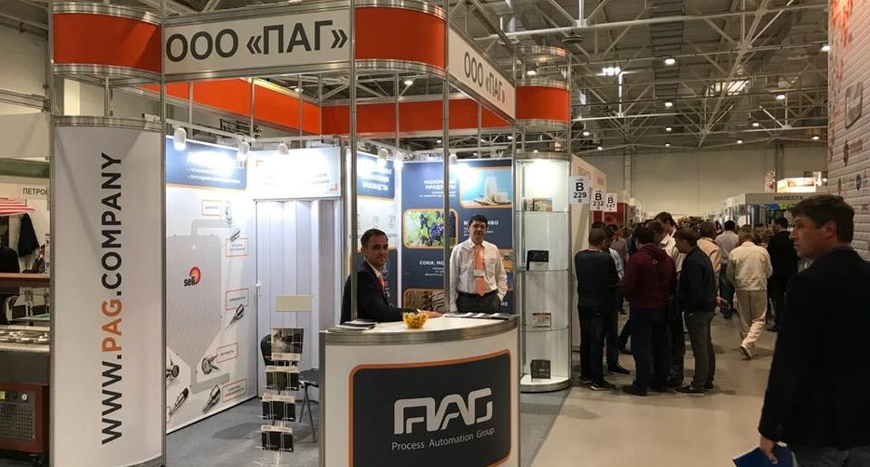 Partner PAG Process Automation Group Ltd
